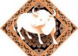 Восточный гороскоп. Знак Быка