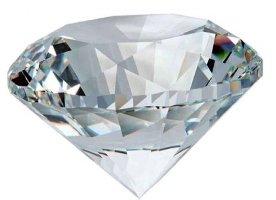 Значение камня бриллиант