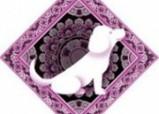 Восточный гороскоп. Собака