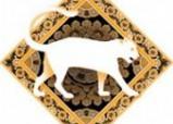 Восточный гороскоп. Тигр