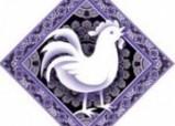 Восточный гороскоп. Петух