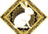 Восточный гороскоп. Знак Кролика
