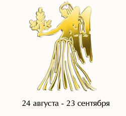 Знак зодиака Дева: характеристика, характер знака зодиака Дева, гороскоп совместимости, камни – талисманы для Девы