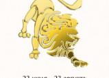 Камни по знакам зодиака ЛЕВ (23 июля – 23 августа)