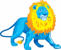 Гороскоп на 2016 год Лев