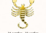 Камни по знакам зодиака Скорпион (24 октября – 22 декабря)