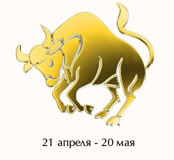 Знак зодиака Телец: характеристика, характер знака зодиака Телец, гороскоп совместимости, камни – талисманы для Тельца